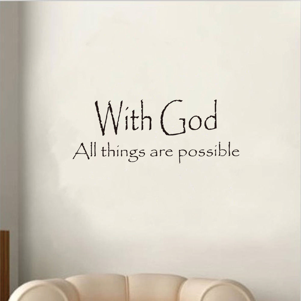 01ae Vinyl With God All Things Are Possible Quote Decal Wall Sticker